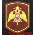 Нашивка на рукав ФГУП Охрана нового образца с липучкой