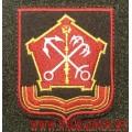 Шеврон военнослужащих Западного военного округа с липучкой
