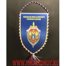 Вымпел с атрибутикой Управления ФСБ РФ по Тамбовской области