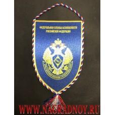 Вымпел с эмблемой Службы оперативной информации и международных связей ФСБ РФ