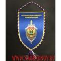 Вымпел с эмблемой Управления ФСБ по Калужской области