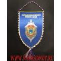 Вымпел с эмблемой Управления ФСБ России по Белгородской области