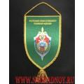 Вымпел с логотипом ОПК ФСБ России в МАП Домодедово