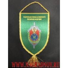 Вымпел с логотипом Отряда пограничного контроля в МАП Внуково