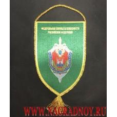 Вымпел с символикой Пограничного управления ФСБ России по Калининградской области