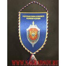 Вымпел с символикой Управления ФСБ по Республике Бурятия