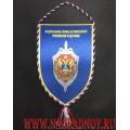 Вымпел с символикой Управления ФСБ РФ по Брянской области