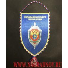 Вымпел с символикой Управления ФСБ России по Астраханской области