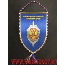 Вымпел Управление Федеральной службы безопасности по Липецкой области