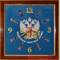 Часы настенные с эмблемой ФНС России