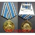Медаль За борьбу с пиратством