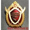 Нагрудный знак Росгвардии Отличник караульной службы