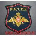 Нарукавный знак военнослужащих Сухопутных войск для парадной формы