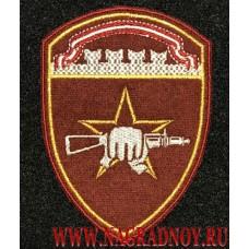 Шеврон войсковой части 3179 ВНГ с липучкой