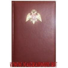 Ежедневник с логотипом Росгвардии