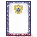 Универсальный поздравительный бланк с эмблемой СВР России