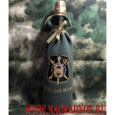Мешочек для бутылки с вышитой эмблемой 8 управления Генштаба