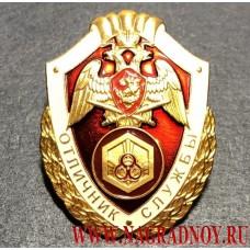 Нагрудный знак Росгвардии Отличник службы в воинских частях РХБЗ
