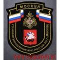 Шеврон ГУ МЧС России по г. Москве вышитый