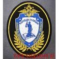 Нарукавный знак Колледж полиции города Москвы