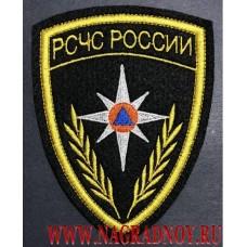 Нашивка на рукав РСЧС России