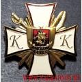 Памятный знак Выпускник кадетского класса
