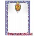Универсальный поздравительный бланк с символикой ФСБ России