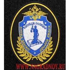 Шеврон курсантов ГБПОУ города Москвы Колледж полиции с липучкой