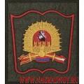 Шеврон Московского высшего общевойскового командного училища приказ 300