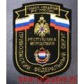 Шеврон сотрудников  ГУ МЧС по Республике Мордовия