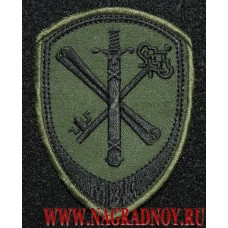 Шеврон сотрудников тыловых подразделений МВД полевой с липучкой