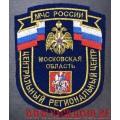 Шеврон ЦРЦ МЧС России Московская область