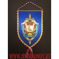 Вымпел Академия ФСБ России