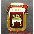 Значок с гербом Твери
