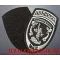 Шеврон сотрудников ЦА МВД для специальной или полевой формы с пришитой липучкой