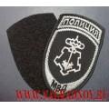 Шеврон с липучкой  ВОХР МВД для специальной или полевой формы