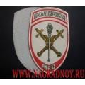 Жаккардовый шеврон начальников территориальных органов ВД для рубашки белого цвета с липучкой