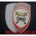 Жаккардовый шеврон сотрудников подразделений ГИБДД МВД для рубашки белого цвета с липучкой