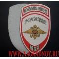 Жаккардовый шеврон сотрудников полиции для рубашки белого цвета с липучкой