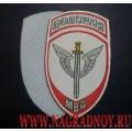 Жаккардовый шеврон сотрудников спецподразделений МВД для рубашки белого цвета с липучкой