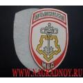 Жаккардовый шеврон сотрудников подразделений ВОХР МВД для рубашки белого цвета с липучкой