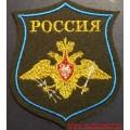 Нарукавный знак военнослужащих войск ВКО (для формы зеленого цвета)