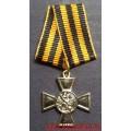 Значок фрачный Георгиевский крест