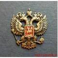 Фрачный значок Герб Российской Федерации