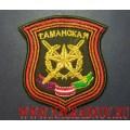 Нарукавный знак военнослужащих Таманской дивизии для кителя или шинели