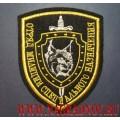 Нарукавный знак сотрудников ОМСН Рысь металлизированные нити