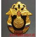 Нагрудный знак с эмблемой войск ПВО