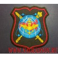 Шеврон Национального центра управления обороной РФ для кителя или шинели