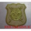Нарукавный знак для полевой формы военнослужащих и ФГГС НЦУО РФ