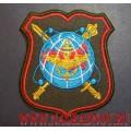 Шеврон Национального центра управления обороной РФ (металлизированная нить)